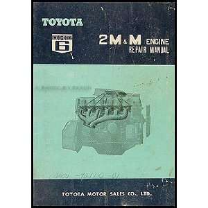 1967 1970 Toyota 2M & M Engine Repair Shop Manual Crown