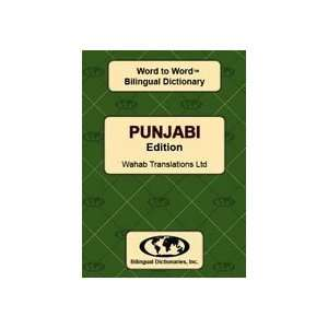 Punjabi Word to Word® Bilingual Dictionary (English Punjabi / Punjabi