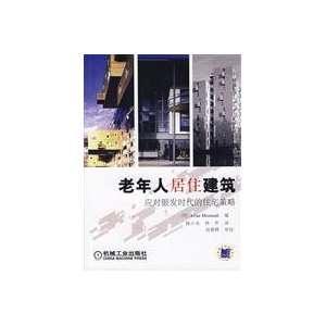 9787111216520): YANG XIAO DONG ?ZHONG SHENG YI (XI )MO SI TA DI: Books