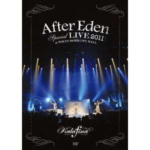 Kalafina   After Eden Special Live 2011 [Japan DVD] SEBL