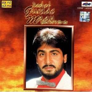 Bhangra: Gurdas Mann: Music