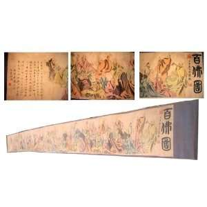 15 Feet Chinese Buddha Painting Scroll: Home & Kitchen